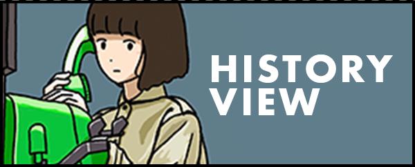HISTORYVIEW